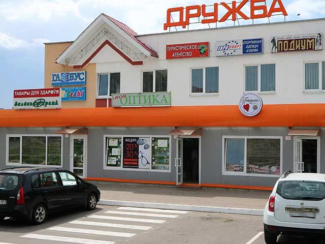 Магазин оптики в Мозыре на Бульваре Дружбы