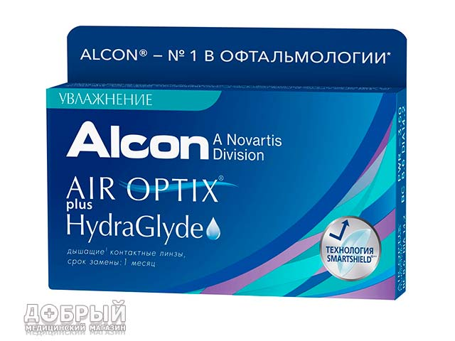 Alcon Air Optix Hydra Glyde