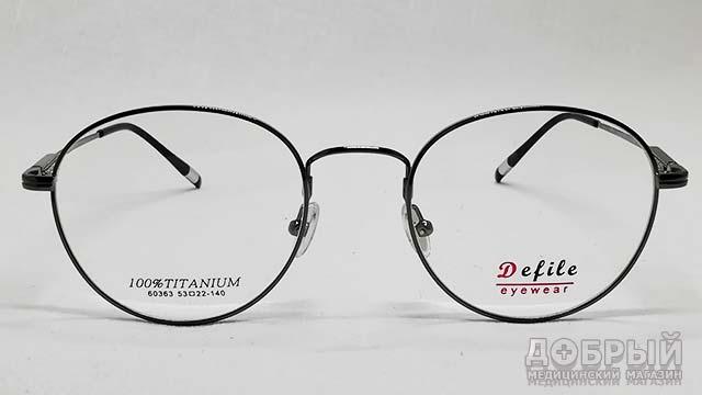 гибкие титановые оправы для очков