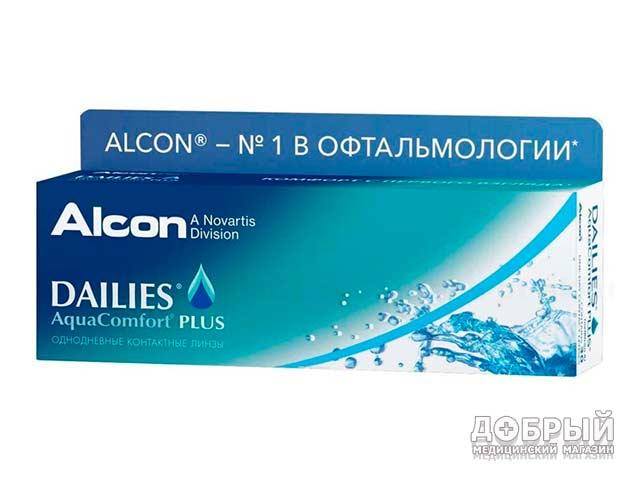 купить однодневные контактные линзы Alcon