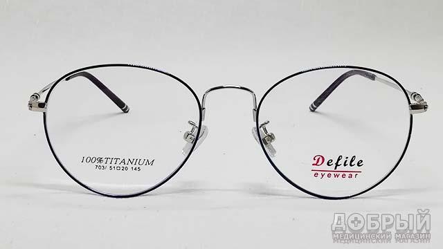 Титановые женские очки мода 2020