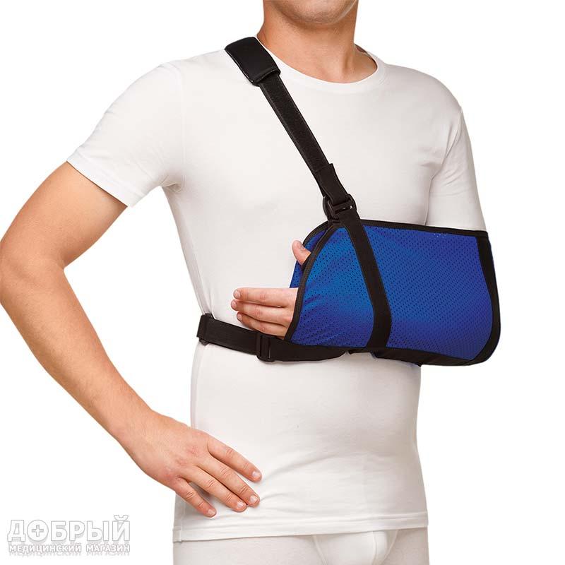 Повязка поддерживающая при травмах рук Польза