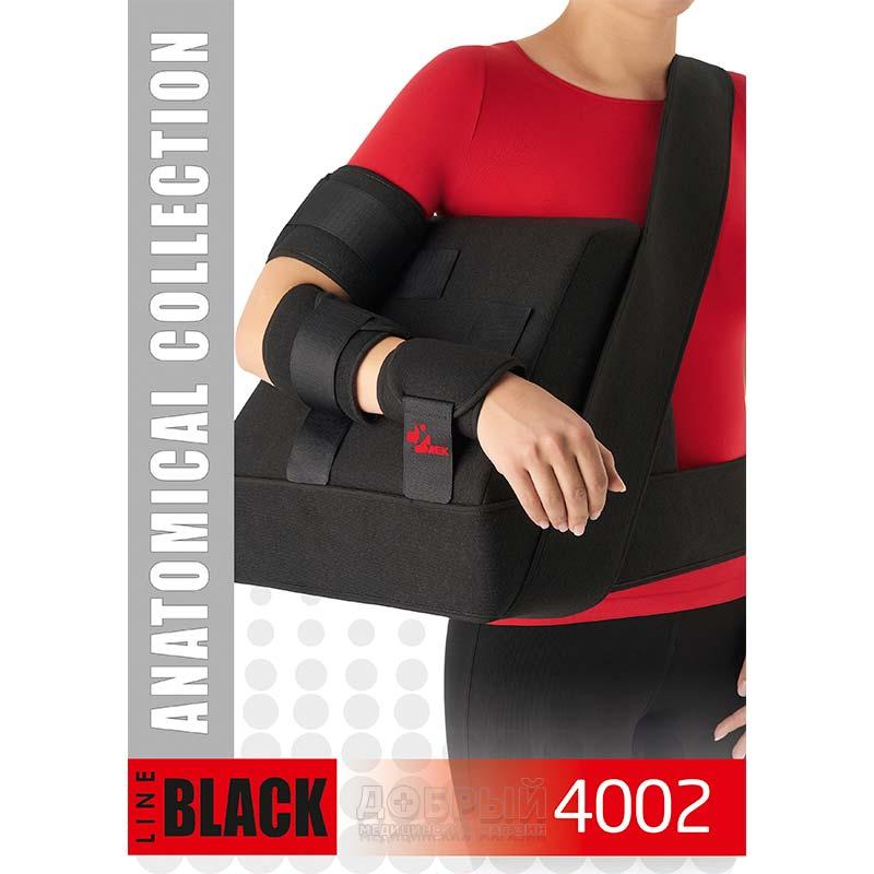 Подушка отводящая черная