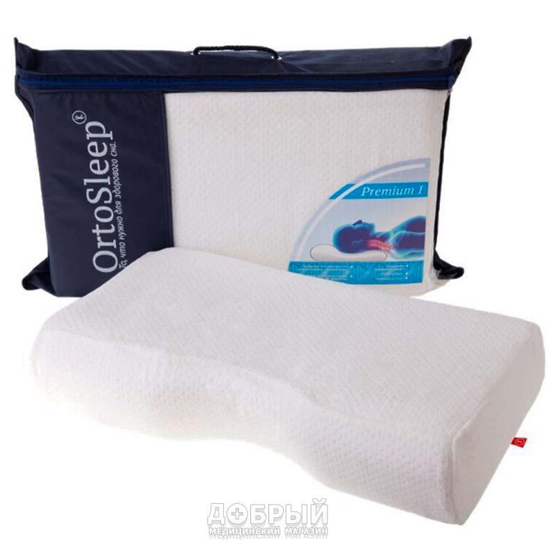 OrtoSleep подушка купить в Гомеле