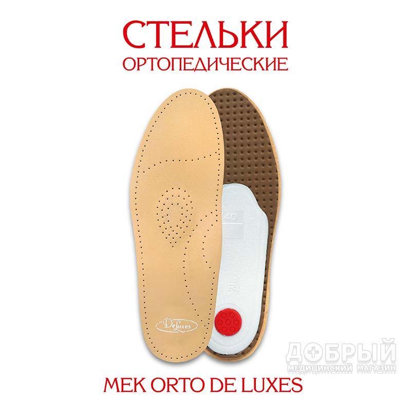 Стельки с амортизацией пятки MEK orto de luxes
