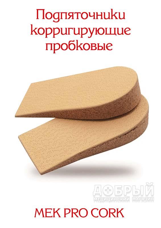 Подпяточник на 1-2 см mek pro cork at53923